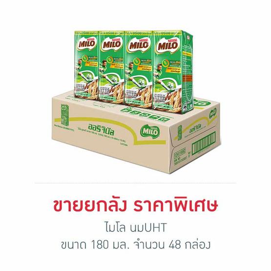 ไมโล นมUHT 180 มล. (ยกลัง 48 กล่อง)