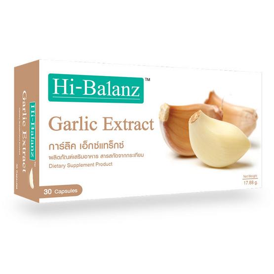Hi-Balanz Garlic Extract สารสกัดจากกระเทียม บรรจุ 30 แคปซูล