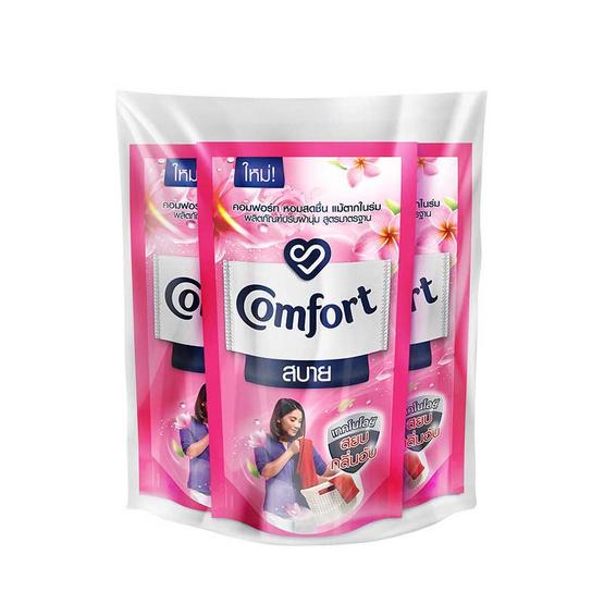 คอมฟอร์ท น้ำยาปรับผ้านุ่ม ชมพู 580 มล. (1 แพ็ค 3ถุง)