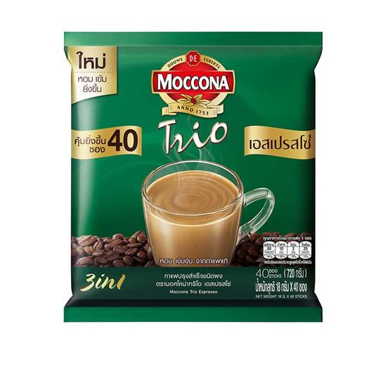 กาแฟมอคโคน่าทรีโอ 3in1 เอสเปรสโซ่ แพ็ค 40 ซอง