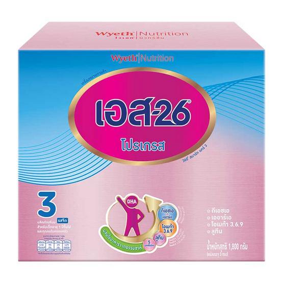 นมผงเอส26 โปรเกรส รสจืด สูตร 3 1800 กรัม