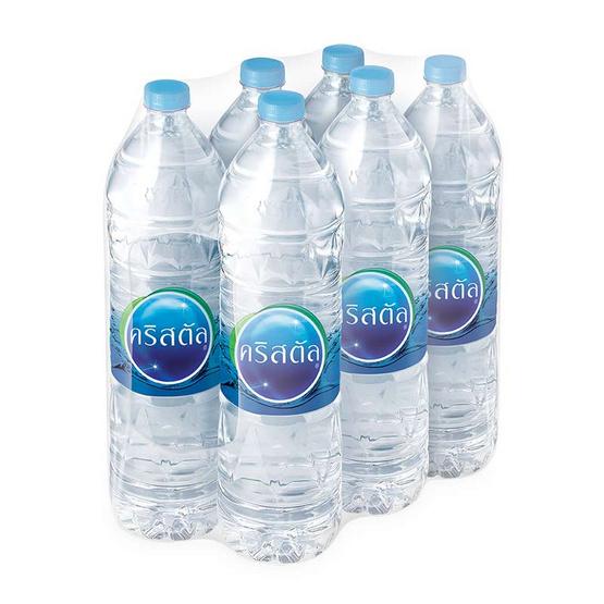 น้ำดื่มคริสตัล 1500 มล. (แพ็ก 6 ขวด)