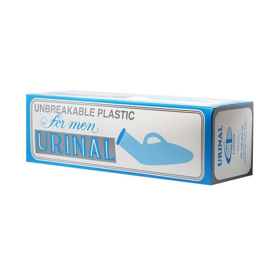 Urinal กระบอกปัสสาวะชาย(พลาสติก)
