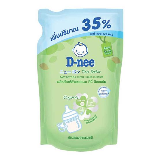 น้ำยาล้างขวดนมดีนี่นิวบอร์น ถุงเติม 500 มล.+ 35%