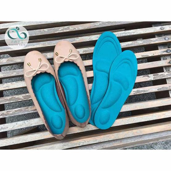 PAYI แผ่นรองเท้าเพื่อสุขภาพ 1 คู่ Size M รองรับขนาดเบอร์รองเท้า 36-40