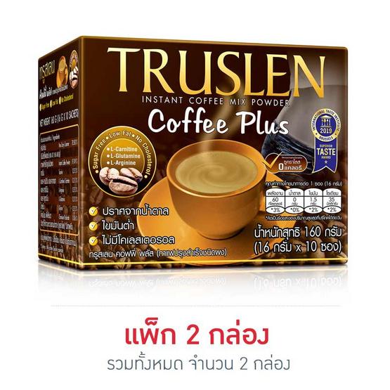 กาแฟทรูสเลนคอฟฟี่พลัส 3 in 1 (10 ซอง/กล่อง)
