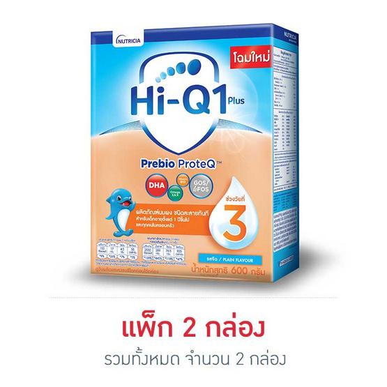 Hi-Q 1Plus พรีไบโอโพรเทก นมผงสูตร3 รสจืด 600 กรัม