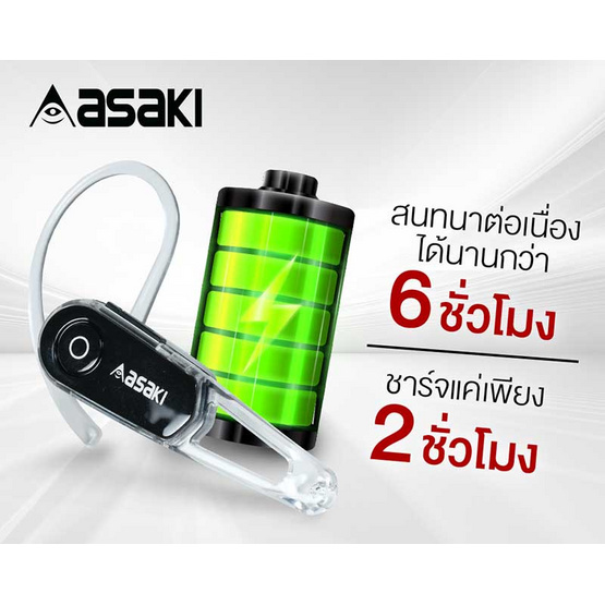 Asaki หูฟังบลูทูธแบบข้างเดียว รุ่น A-K809