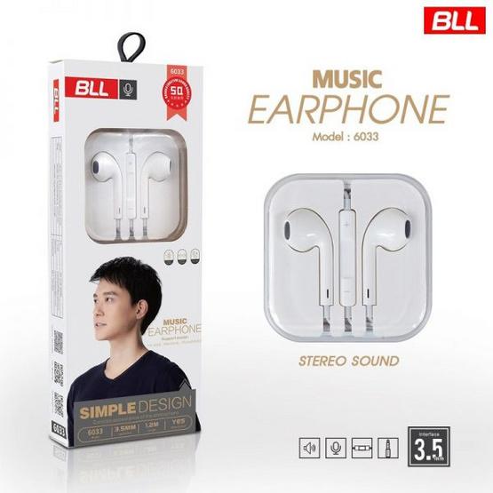 BLL หูฟังมีไมค์ รุ่น  BLL6033