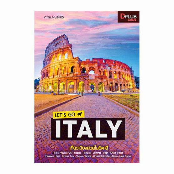 LET'S GO ITALY