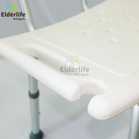 Elderlife เก้าอี้นั่งอาบน้ำปรับได้หลายระดับ รุ่น BH-022 สีขาว