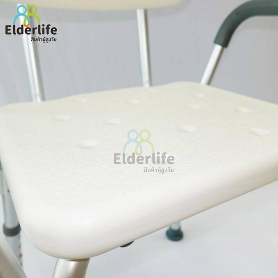 Elderlife เก้าอี้นั่งอาบน้ำ มีพนักพิงและที่วางแขน ปรับได้หลายระดับ รุ่น BH-024 สีขาว