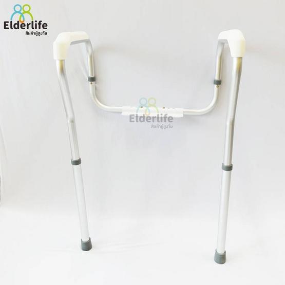 Elderlife ราวพยุงข้างชักโครกแบบไม่ต้องเจาะ รุ่น BH-029