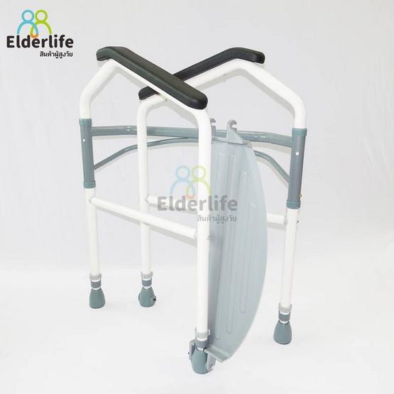 Elderlife ราวพยุงข้างชักโครก พับได้ สำหรับติดกันลื่น แบบไม่ต้องเจาะ รุ่น BH-030