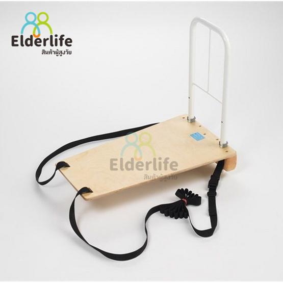 Elderlife ราวกันตก พยุงลุก-นั่งสำหรับเตียงนอน รุ่น วัสดุจากไม้