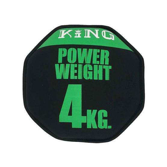 Thai Sports King ดัมเบลถุงทราย 4 กิโล สีเขียว