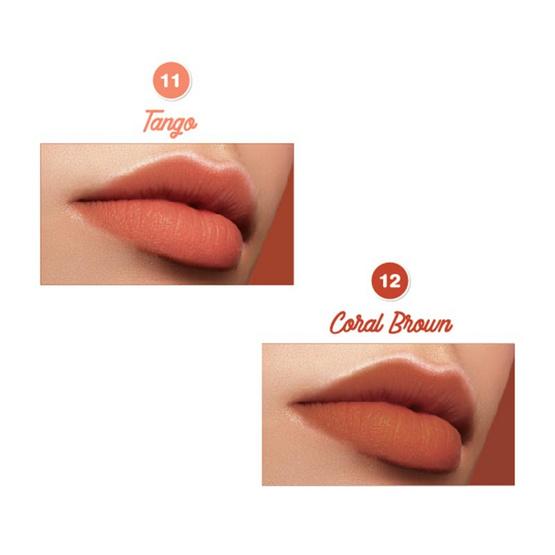 beWiLD ลิปสติก Petite Stick #11 Tango + #12 Coral Brown 2 กรัม x 2 แท่ง