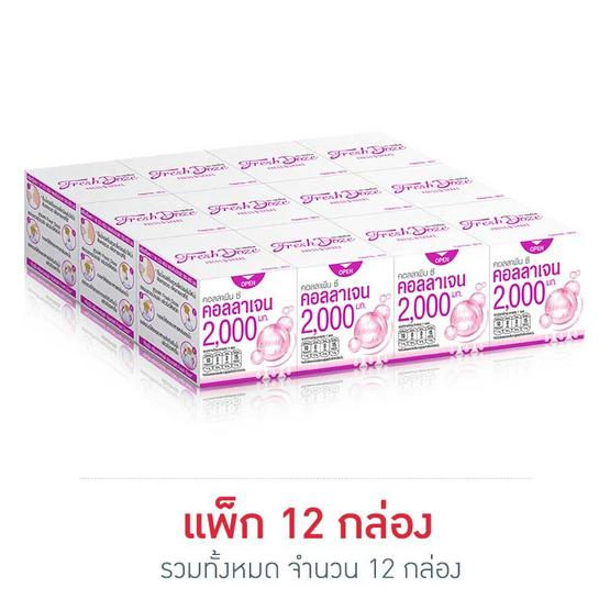 เพรสแอนด์เชค คอลลาพิน.ซี 3.5 กรัม (แพ็ก 12 กล่อง)