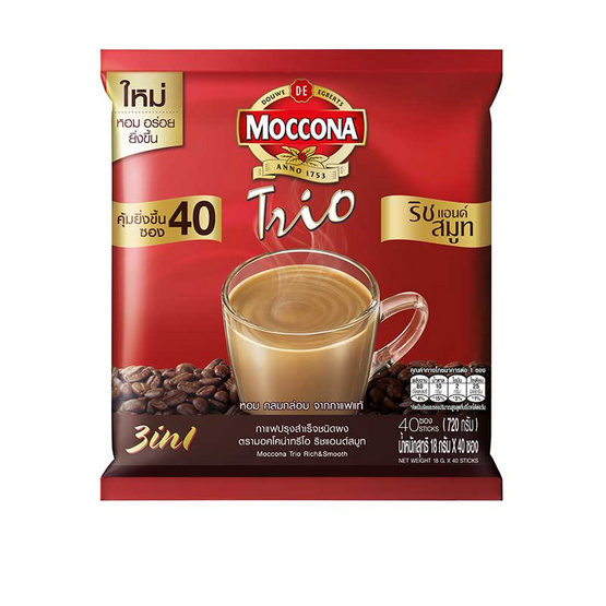 มอคโคน่า ทรีโอ กาแฟ 3in1 ริชแอนด์สมูท แพ็ก 40 ซอง
