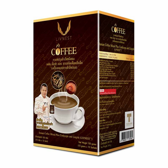 ลีฟเนส 3in1 กาแฟผสมถั่งเช่าและเห็ดหลินจือ 10 กรัม (10 ซอง/กล่อง)