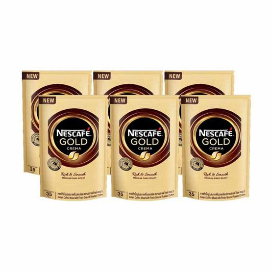 เนสกาแฟโกลด์เครมมา 35 กรัม (แพ็ก 6 ชิ้น)