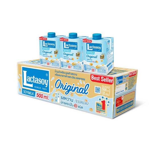 แลคตาซอย นมถั่วเหลือง UHT รสออริจินัล 500 มล. (ยกลัง 12 กล่อง)