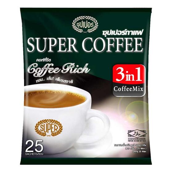 ซุปเปอร์กาแฟ ปรุงสำเร็จชนิดผง 3in1 รสคอฟฟี่ริช แพ็ก 25 ซอง/ถุง