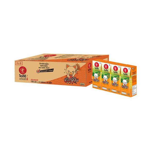 โออิชิ กรีนที 180 มล. รสข้าวญี่ปุ่น (ยกลัง 36 กล่อง)