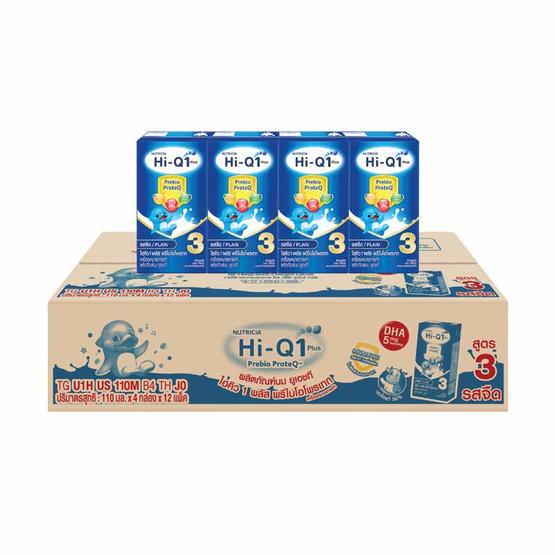 ไฮคิว 1 พลัส นมUHT รสจืด 110 มิลลิลิตร (ขายยกลัง 48 กล่อง)