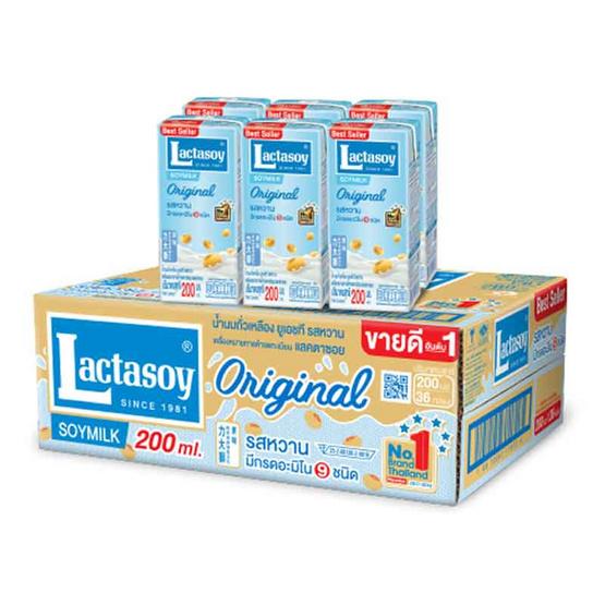 แลคตาซอย นมถั่วเหลืองUHT 200 มล. (ยกลัง 36 กล่อง)