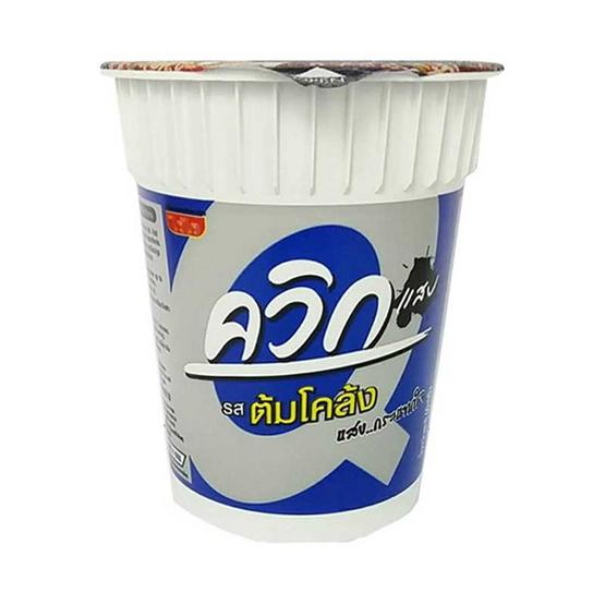 ไวไวควิกคัพ รสต้มโคล้ง 60 กรัม (แพ็ก 6 ถ้วย)