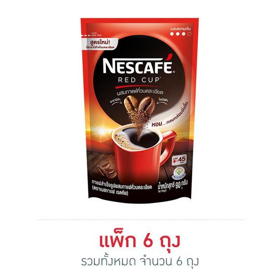 เนสกาแฟ เรดคัพ ถุง 90 กรัม แพ็ก 6 ถุง
