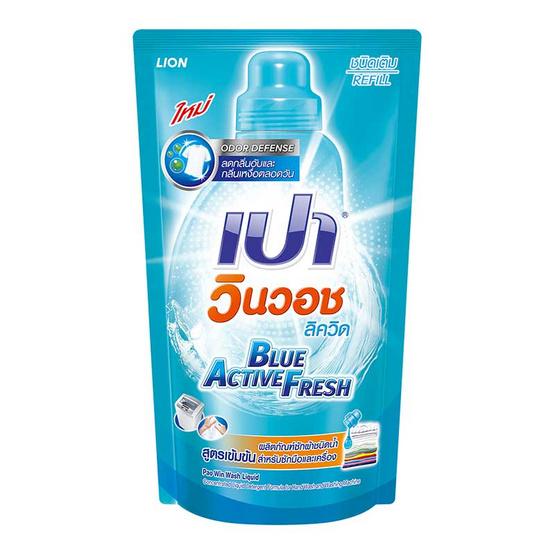 เปาวินวอช น้ำยาซักผ้า ลิควิด สีฟ้า 700 มล.