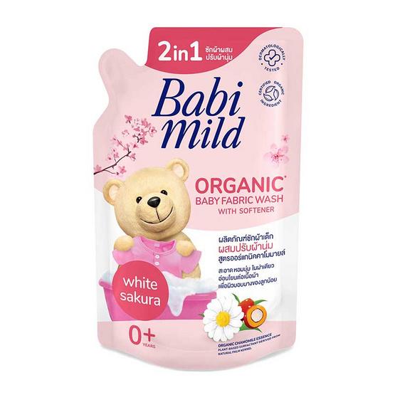 Babi Mild น้ำยาซักผ้าเด็ก กลิ่นซากุระขาว 600 มล.