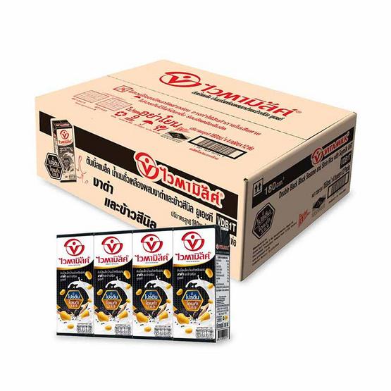ไวตามิ้ลค์ นมถั่วเหลืองUHT ดับเบิ้ลแบล็ค 180 มล. (ยกลัง 48 กล่อง)