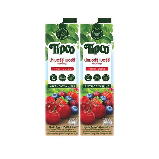 ทิปโก้ เชอร์รีเบอร์รี 100% 1,000 มล.