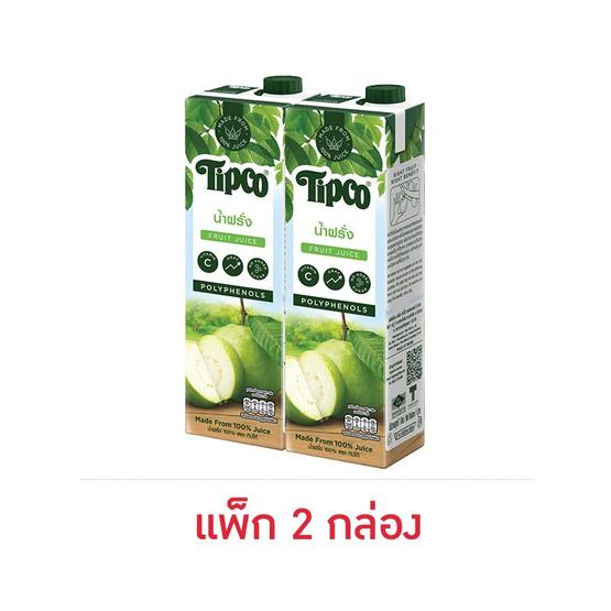 ทิปโก้ น้ำฝรั่ง 100% 1,000 มล.