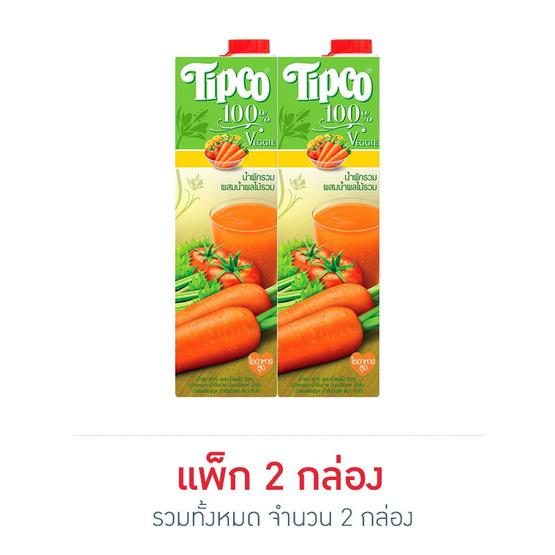 ทิปโก้ น้ำแครอทผสมน้ำผลไม้ 100% 1,000 มล.