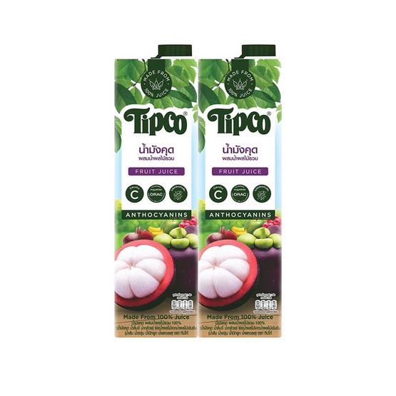 ทิปโก้ น้ำมังคุดผสมน้ำผลไม้รวม 100% 1,000 มล.