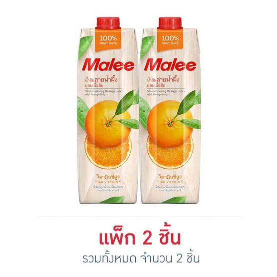 มาลี น้ำส้มสายน้ำผึ้ง 100% 1,000 มล.