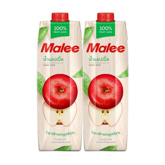 มาลี น้ำแอปเปิ้ล 100% 1,000 มล.