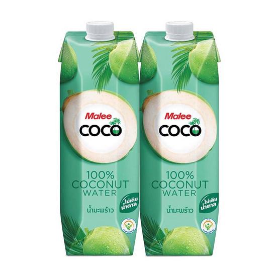 มาลี โคโค่ น้ำมะพร้าว 100% 1,000 มล.