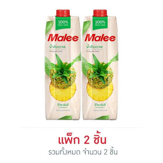 มาลี น้ำสับปะรด 100% 1,000 มล.