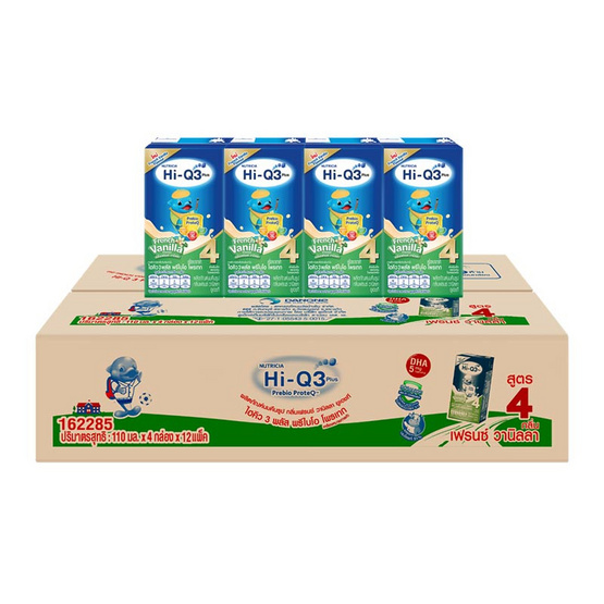 ไฮคิว 3 พลัส นมUHT รสเฟรนซ์วานิลลา 110 มล. (ยกลัง 48 กล่อง)
