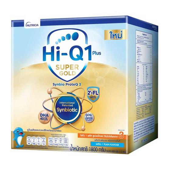 นมผงไฮคิว 1 พลัส ซุปเปอร์โกลด์ สูตร 3 รสจืด 1,800 กรัม