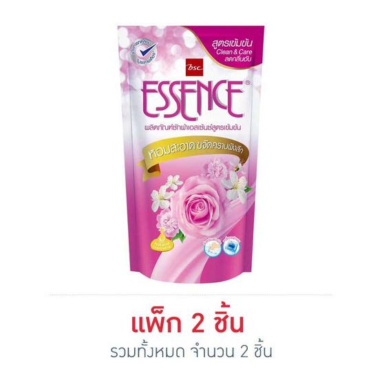 เอสเซ้นซ์ ซักผ้าเข้มข้นสีชมพู 650 มล.