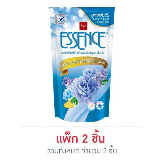 เอสเซ้นซ์ ซักผ้าเข้มข้นสีฟ้า 650 มล.