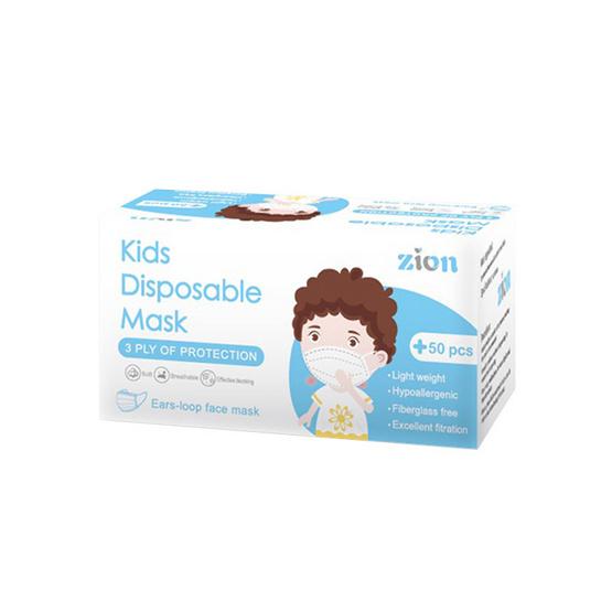 ไซออน หน้ากากป้องกันฝุ่นละออง สำหรับเด็ก (1 กล่อง 50 ชิ้น)