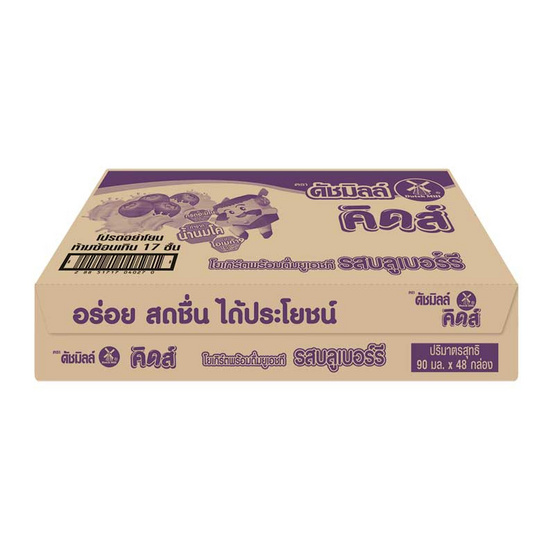 ดัชมิลล์คิดส์ นมเปรี้ยว UHT รสบลูเบอร์รี่ 90 มล. (ยกลัง 48 กล่อง)