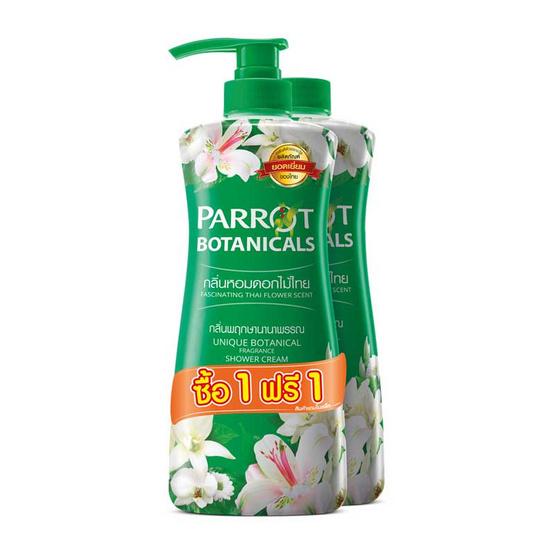 พฤกษานกแก้ว ครีมอาบน้ำ กลิ่นพฤกษานานาพรรณ 500 มล.